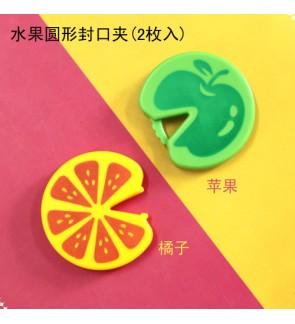 Fruit Design Food Clipper